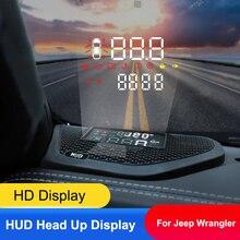 QHCP سيارة رئيس يصل عرض HD العارض شاشة هود السرعة الزائدة تنبيه كشاف جهاز الإنذار المخفية متعددة الوظائف ل جيب رانجلر JL 18 19