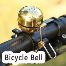 Campana clásica de la bicicleta de la vendimia anillo de la campana del manillar de la aleación de latón de la bicicleta de la campana del sonido de la campana de la bicicleta accesorios #3