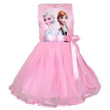 Baby Girl Dress Queen Princess Anna Elsa mesh children girl Party Kids Elza Costume Clothes 9204