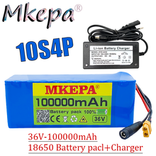 Original 36V battery 10S4P 100Ah battery pack 1000W high power battery 42V 100000mAh Ebike electric bike BMS+42V2A Charger