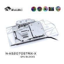 Bykski VGA كتلة مائية متوافقة ASUS ROG STRIX RTX 2070 O8G/2060 O6G بطاقة رسومات الألعاب ، N AS2070 STRIX X