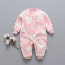 Kids Baby Romper Clothes Cartoon For 0-18M