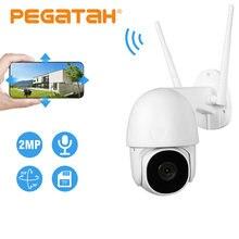 2 МП ip wi fi наружная камера видеонаблюдения устройство ночного