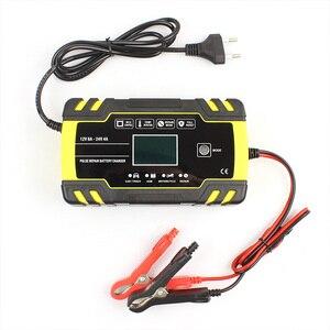 Image 2 - Cargador de batería automático para coche cargador de batería de ácido de plomo seco y húmedo, con pantalla LCD Digital, 12V 24V, 8A