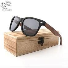 Поляризованные солнцезащитные очки «Ласточка»
