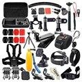 Лидер продаж для Gopro7 6 5 4 3 + спортивные Камера 53-в-1 Комбинации аксессуар набор совместим с спортивной экшн-камеры Sjcam Sj4000