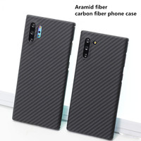 Asunflower Luxury high end carbon fiber phone case for Samsung Galaxy S8 S8+ S9 S9+ S10 S10+ S10e Note8 Note9 Note10