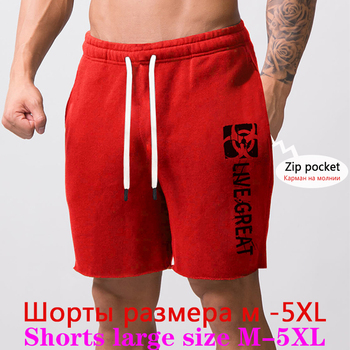 2020 New Summer short mens gym Casual Cotton jogger Shorts men Fitness Bodybuilding zip pocket shorts Loose large size M-5XL