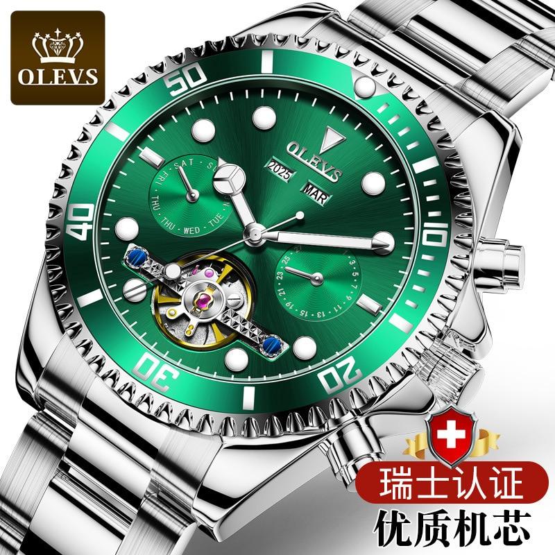 Watch fully automatic mechanical watch multi-function watch green water ghost waterproof night light men's watch men's