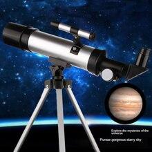 Hd Профессиональный астрономический телескоп со звездным зеркалом