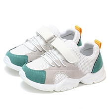 Spring New Children Shoes Fashion Kids Soft Bottom PU Leather Sport Sn