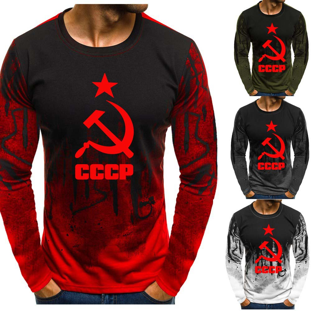 Men Gradient O Neck Pullover Unique CCCP Russian USSR Soviet Union Print Hooded Mens Hoodies Sweatshirt Casual Tracksuits