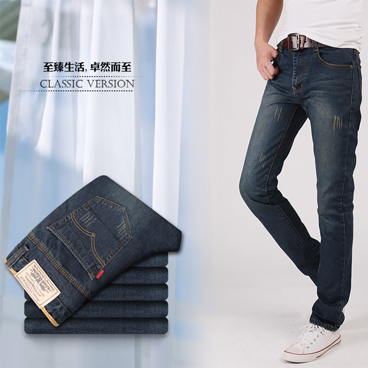2017 New Style MEN'S Jeans Straight-Cut Loose-Fit Youth Spring Large Size MEN'S Jeans