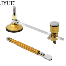 Professional Glass Cutter Round Cutting Tool With Round Handle And Suction Cup Adjustment Compass Type  Glass Circular Cutter