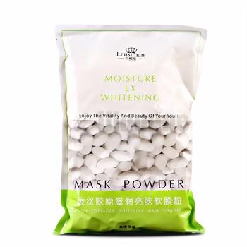 Silk Collagen Anti Wrinkle Water Replenishing Soft Mask Powder Silk Collagen Mask 800g