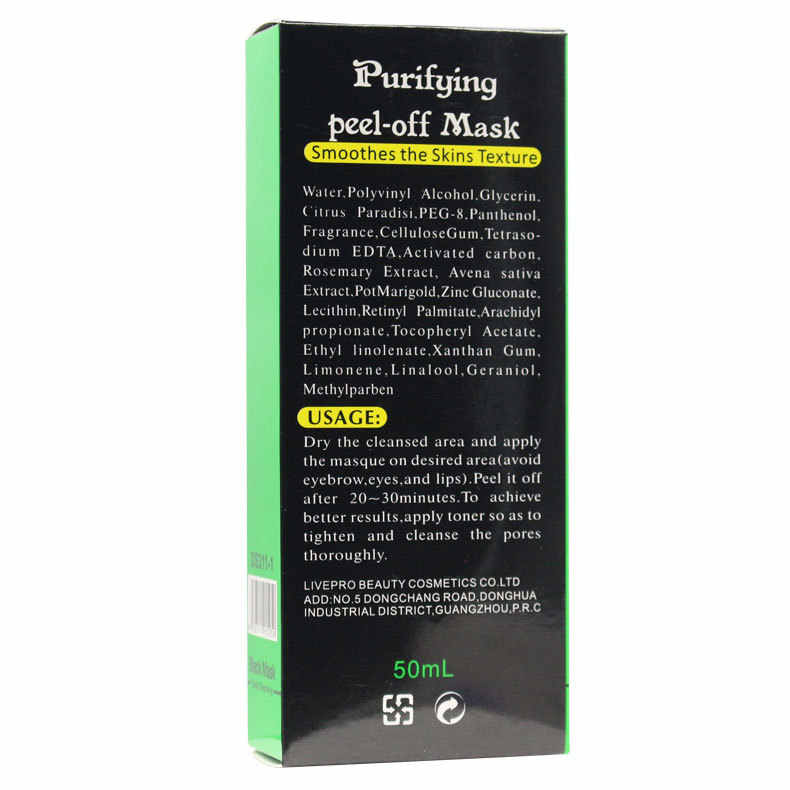 Soin du visage aspiration masque noir masque Facial nez point noir dissolvant Peeling décoller tête noire traitement de l'acné