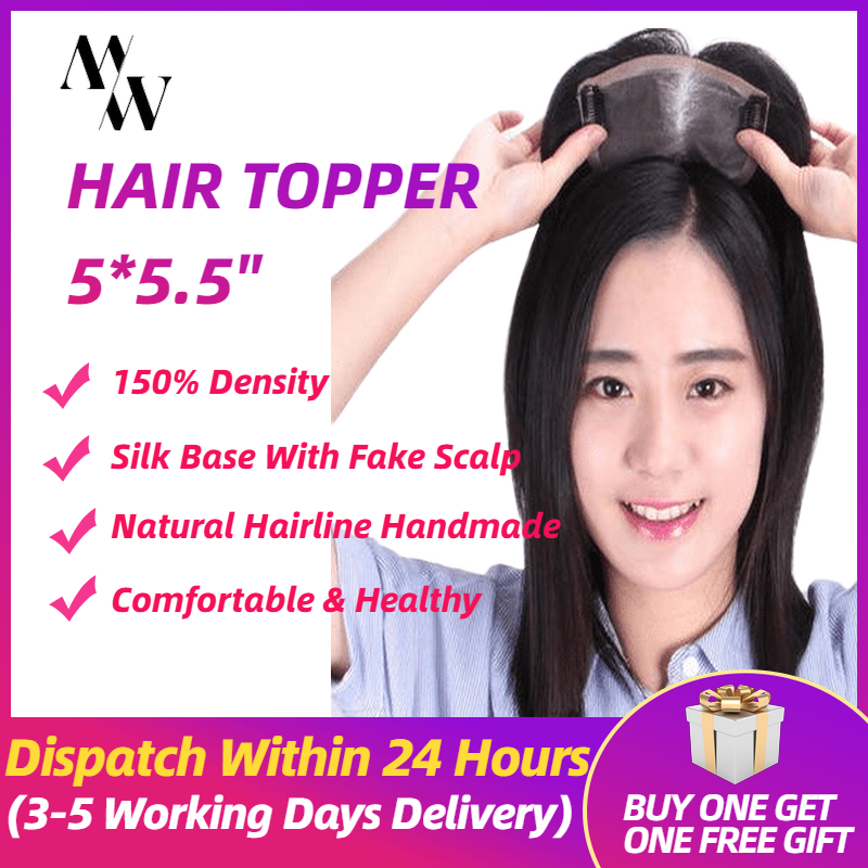 MW Virgin Hair Top Hair Pieces Straight Remy Natural Human Hair Topper Wigs 12
