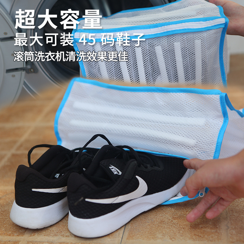 Shoe Washing Bag Protection Thick Washing Machine For Lazy Care Shoe Bag Laundry Bag Fine Mesh Machine Wash Bag Protective Laund