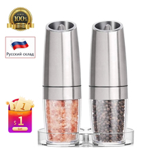 Pepper Grinder Salt Kitchen Spice Gravity-Induction Stainless-Steel Electric Automatic