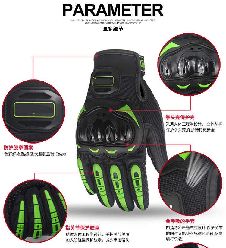 Ninja 300 Aksesoris BIKER Sarung Tangan Moto Moto Rcross Penuh Jari Moto Bersepeda Sarung Tangan untuk TDM 900 DL 650 CBR 500R r1250gs Pitbike