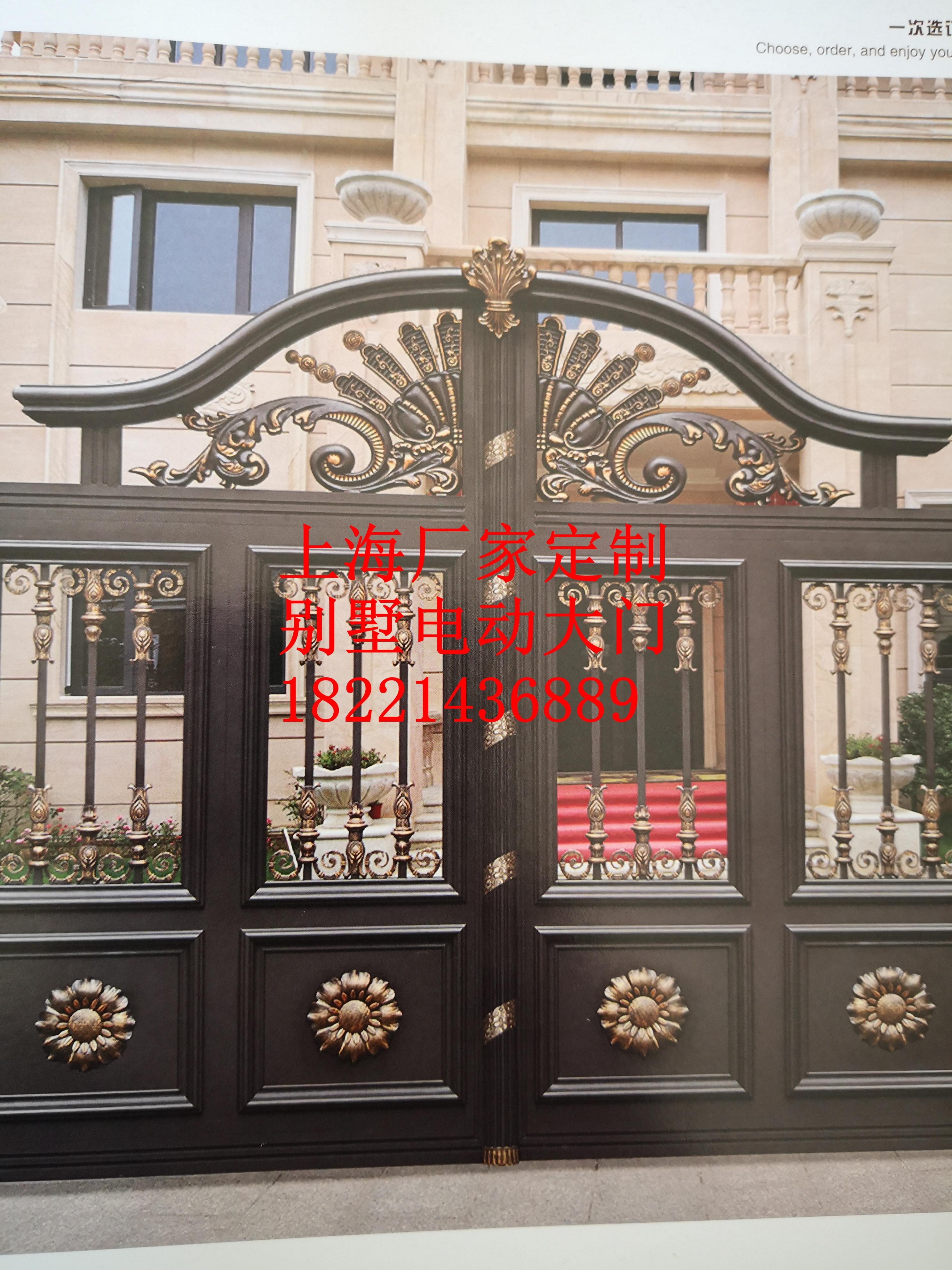 Shanghai Hench  Custom USA Australia Home Use Decorative Aluminium Side Gates