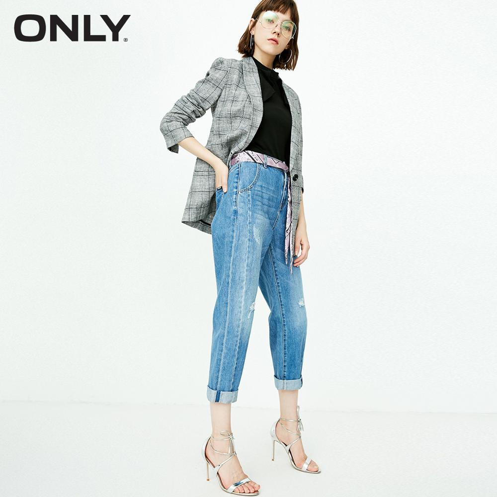 ONLY Women's Loose Fit Low-rise Ripped Crop Jeans | 119149681
