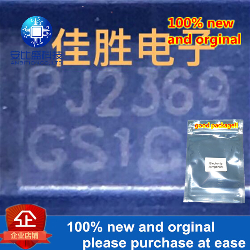 100pcs 100% New And Orginal 1A400V Rectifier Diode DO214AC Silk-screen GS1G  In Stock