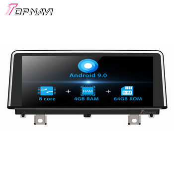 """10.25"""" Android 9.0 For BMW 1 Series F20/F21 2011-2016  2 Series F23 Cabrio 2013-2017 Stereo GPS Navigation Player Car Radio 1Din"""