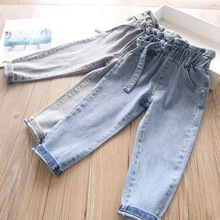 2021 Spring Girl non-removable jeans