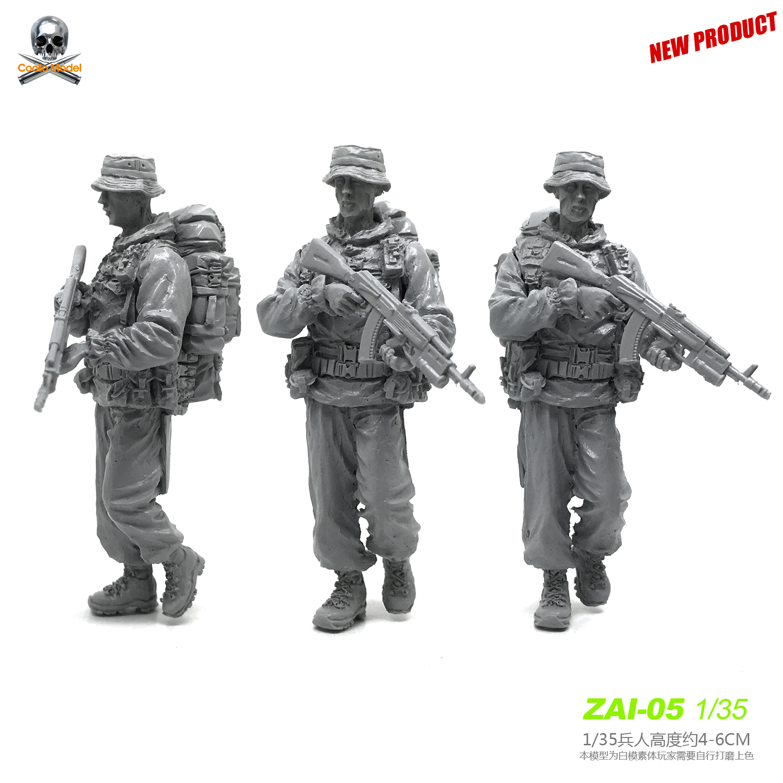 1/35 Resin Kits Russian Modern Special Forces Resin Soldier ZAI-05