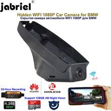 Jabriel สำหรับ BMW 320i E46 E90 E91 E92 E30 530i E60 F10 E39 E34 E36 X1 E84 X5 E70 E53 e87 1080P DVR รถ Dash CAM กล้อง