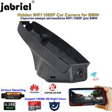 Jabriel ل BMW 320i e46 e90 e91 e92 e30 530i e60 f10 e39 e34 e36 x1 e84 x5 e70 e53 e87 1080P الخفية جهاز تسجيل فيديو رقمي للسيارات داش كاميرا سيارة كاميرا