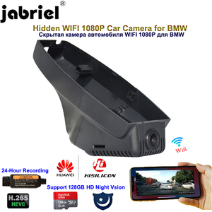 Jabriel para BMW 320i e46 e90 e91 e92 e30 530i e60 f10 e39 e36 e34 x1 e84 x5 e70 e53 e87 1080P cámara de coche dvr oculta, cámara de salpicadero de coche