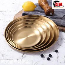 Нержавеющая сталь Золотая Тарелка десертная тарелка Западная