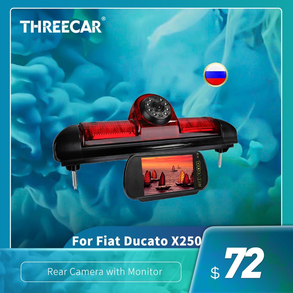 Новая камера заднего вида, запасная камера заднего вида CCD для Fiat Ducato X250 Citroen Jumper III Peugeot Boxer III, светодиодный ИК парковочный фотоаппарат