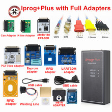 New Iprog+Plus Full Adapters Support IMMO+Mileage Correction+Airbag Reset Replace Carprog IPROG Pro Full Adapters