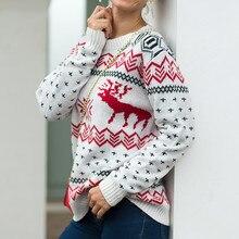 Рождественский свитер, Женский Зимний вязаный свитер, женский джемпер с круглым вырезом, пуловер с длинным рукавом, вязаный свитер, топы для женщин