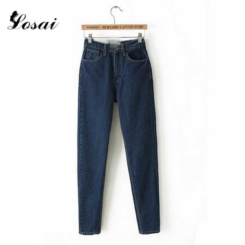 2019 джинсовые женские джинсы с высокой талией, джинсы-шаровары, узкие брюки, длинные брюки, свободные ковбойские брюки, джинсы для женщин