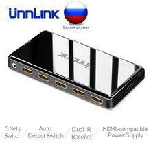 Unnlink hdmi-compatível 2.0 switch 5x1 uhd4k @ 60hz rgb4: 4:4 hdcp 2.2 hdr 5 em 1 para fora para smart tv mi box3 ps4pro projetor