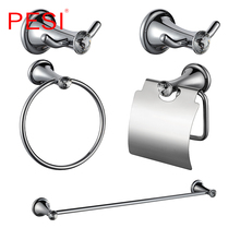 Bathroom Accessories Hardware Set Towel Rail Rack Bar Shelf Toilet Paper Tissue Holder Robe Coat Hook Toothbrush Holder,Chrome. bathroom hardware accessories chrome single towel bar rail toilet paper holder shower soap dish pump brush holder glass shelf
