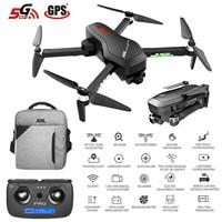 193pro RC Drone 3 eje Motor de cardán sin escobillas GPS profesional Drone Cámara 4K 5G Wifi FPV Rc Quadcopte 1KM de transmisión de imagen