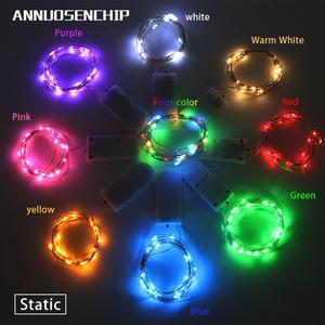 Hit 3M 4M 5M LED Creative 7 Co