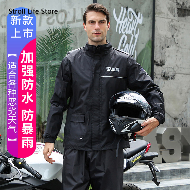 Green Motorcycle Rain Coat Pants Set Waterproof Raincoat Ultra-Thin Men's Rain Poncho Adult Mens Sports Suits Impermeable Gift 2