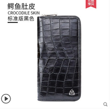 gete The new Thai  Crocodile skin handbag for men with leather belly without splicing clutch zipper purse