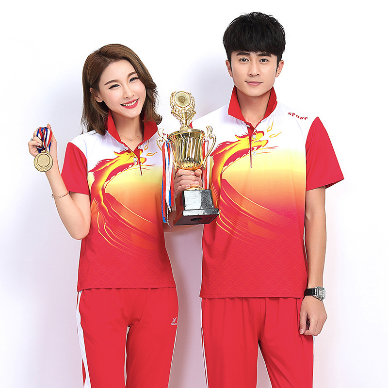 Chinese Dragon Dream Sports Clothing Set Couples Set Sports Casual Wear Jiamusi Square Dance Spring And Autumn Summer