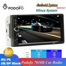 """Podofo 2 dinカーステレオ7 """"hd車ラジオbluetooth fmオーディオMP5プレーヤー2din autoradioサポートリアビューカメラカメラ7018Bラジオ車"""