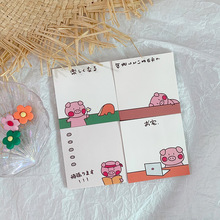 Kawaii Cartoon Pink Pig Memo Pad Simple Message Paper Portable Notebook Japanese Stationery Diy Planner Stickers School Supplies