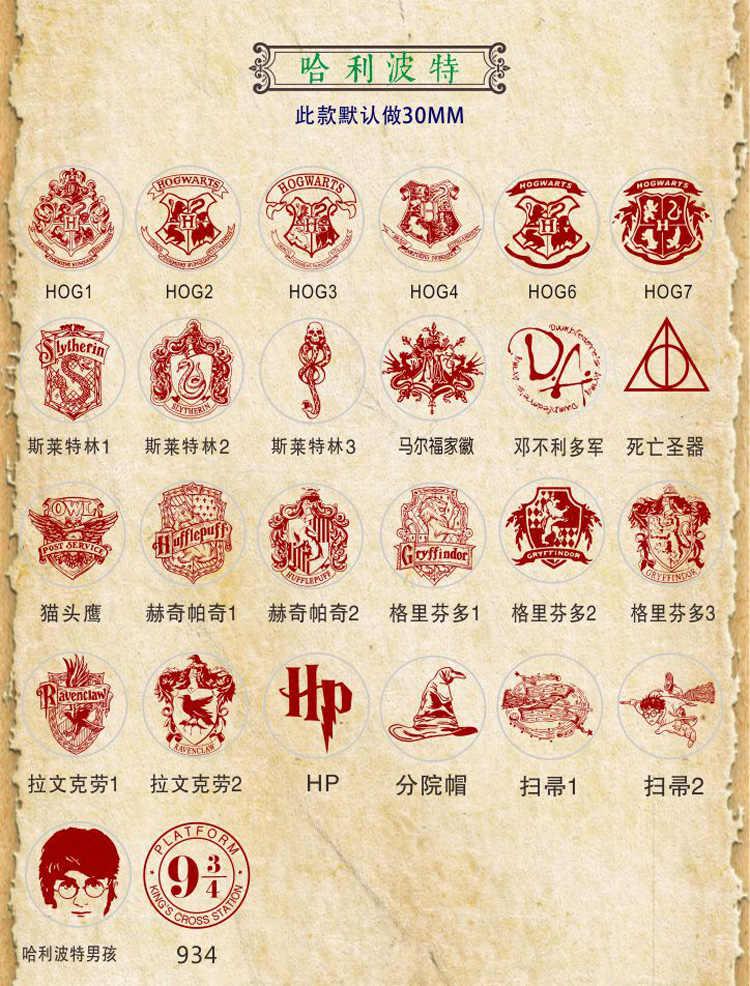 Zarte Tod Todes Siegellack Stempel 943 magie eule de Segen Dämmerung de Hogwart Potter schule abzeichen dicht stempel