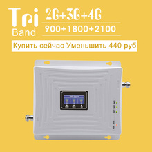 GSM 900 DCS 1800 WCDMA 2100 MHz Cellular Signal Booster 70dB Gain 2G 3G 4G Tri Band Mobile Signal Repeater GSM B1 B3 Amplifier gsm modem pool 8 ports for wavecom q2303 module usb at commands 900 1800 mhz