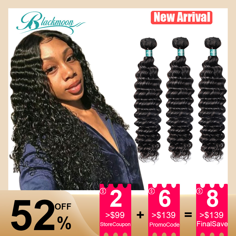 Brazilian Deep Wave Bundles Deep Wave Human Hair Bundles 3 Bundles Deal 8 24 26 Inch Curly Hair Remy Hair Weave Double Drawn